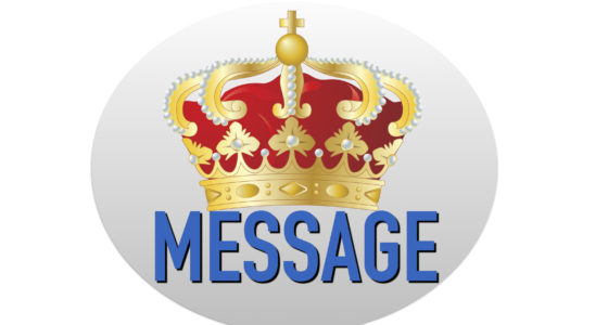 MESSAGE IS KING3