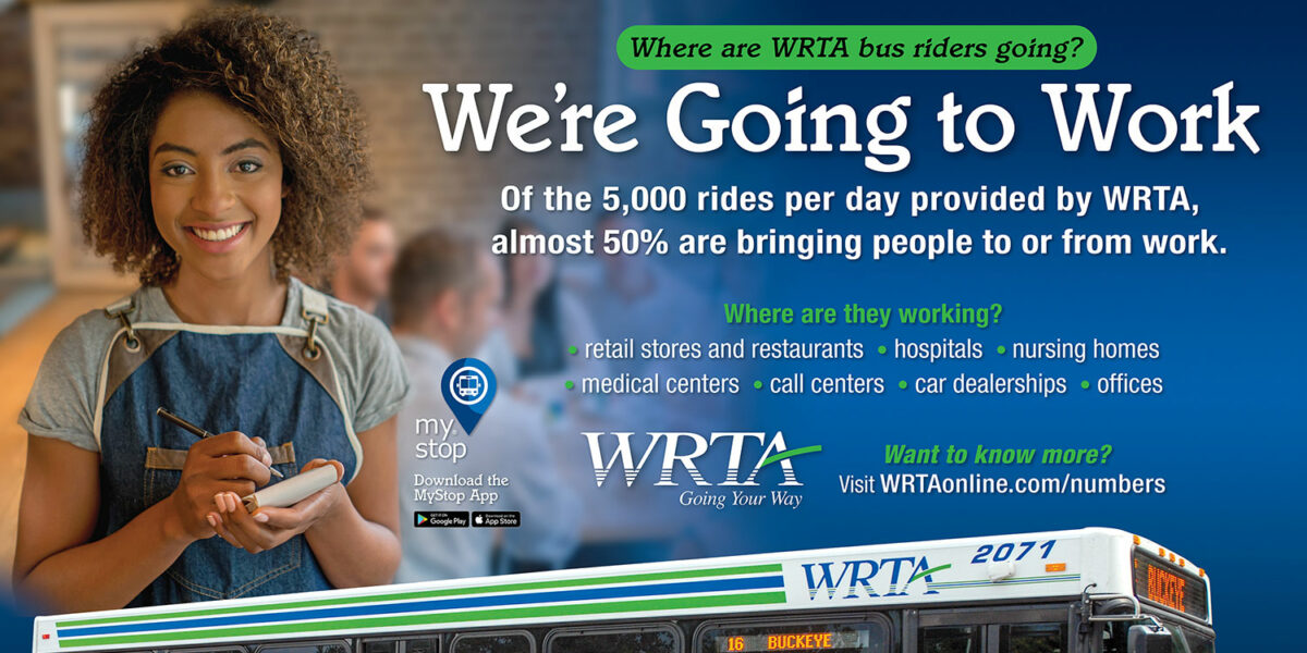 WRTA Southern Park Mall Display